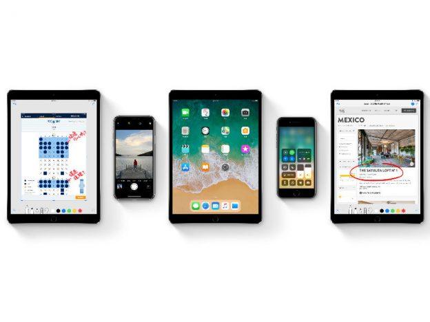 iOS-11-624x468